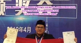 Muhammad Ja'far Tokoh Muda Dan Ilmuan Mengharumkan Indonesia Di Dunia Internasional